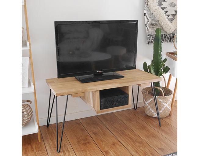 Meuble TV minimaliste